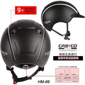 高档德国正品进口CASCO儿童专业马术头盔骑马自行车头盔安全帽西