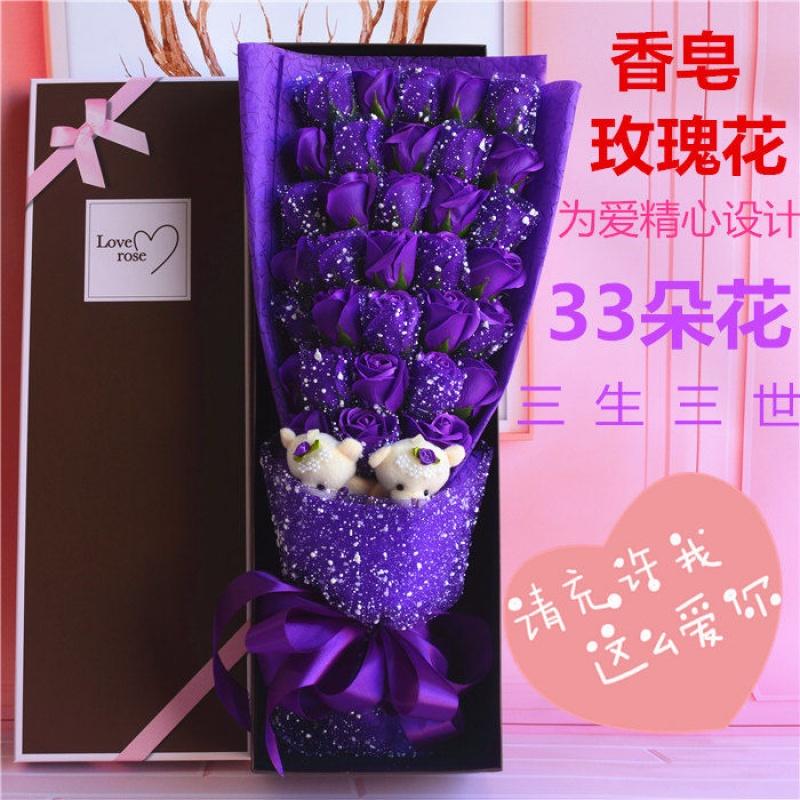 创意生日礼物情人节送老婆女友女生闺蜜毕业特别友香皂玫瑰花礼盒