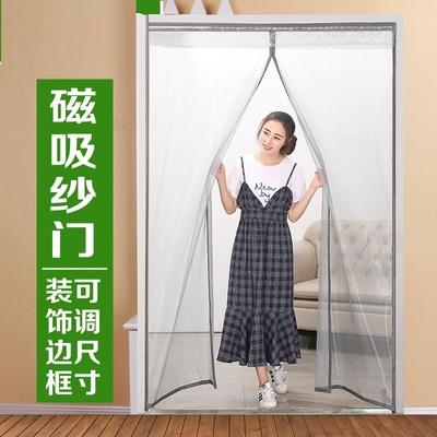 免安装纱窗防蚊隐形门自粘自装包228.60元包邮