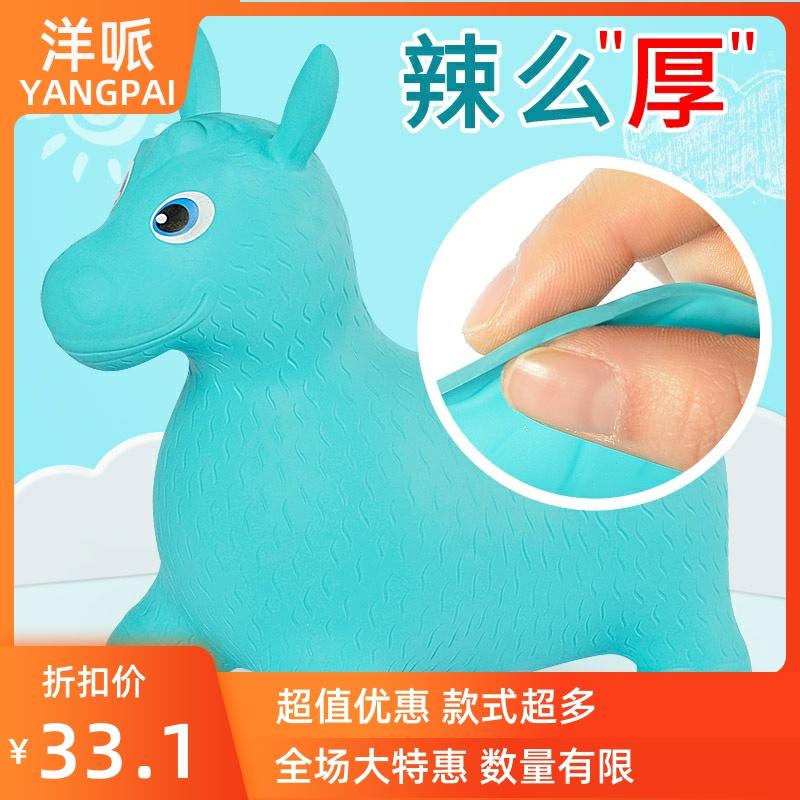 Надувные игрушки Артикул 617962088900