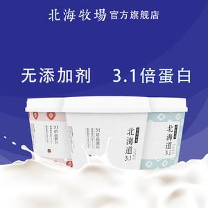 北海牧场北海道3.1高蛋白原味酸奶