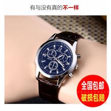 爆款礼品男表蓝光玻璃男士皮带手表三眼数字刻度石英腕表厂家直销
