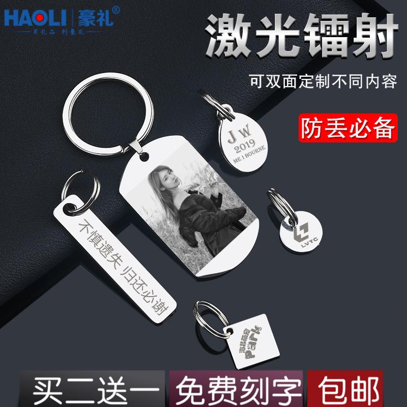 创意不锈钢钥匙扣十大品牌