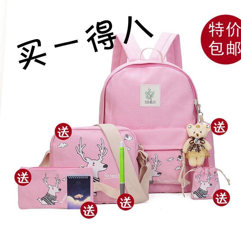 初中生可爱背包小学生女生书包大童五六年级女孩13岁适合用的少韩