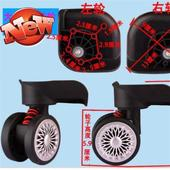 拉杆箱轮子配件万向轮机箱减震d登机箱皮箱弹簧两轮修理箱包机轮