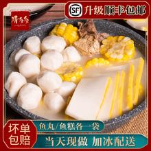 鱼丸鱼糕组合装876g实心手工鱼肉丸子赤壁湖北特产双拼火锅无防腐