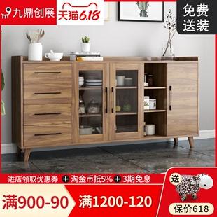 实木家用茶水柜酒柜餐边柜现代简约厨房碗柜收纳柜储物柜微波炉柜