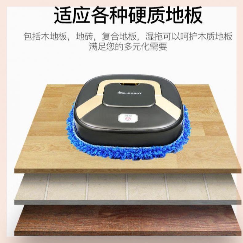 拖布扫地机静音扫地自动家用拖地吸扫地拖把家用尘器电器机器除尘