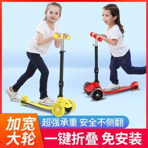 曲奇熊踏板1-3-5-6-12岁小孩滑板车
