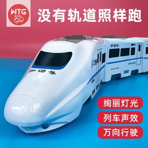 高铁小火车轨道玩具和谐号电动仿真模型儿童益智多功能玩具男孩子