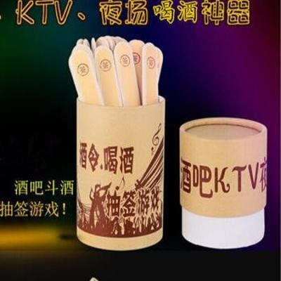 Big adventure card wine order lottery game punishment draw box bar KTV party game props