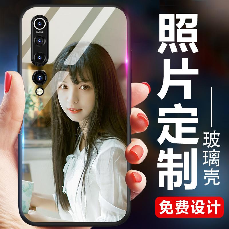 定制男女潮版新款个性创意10手机壳