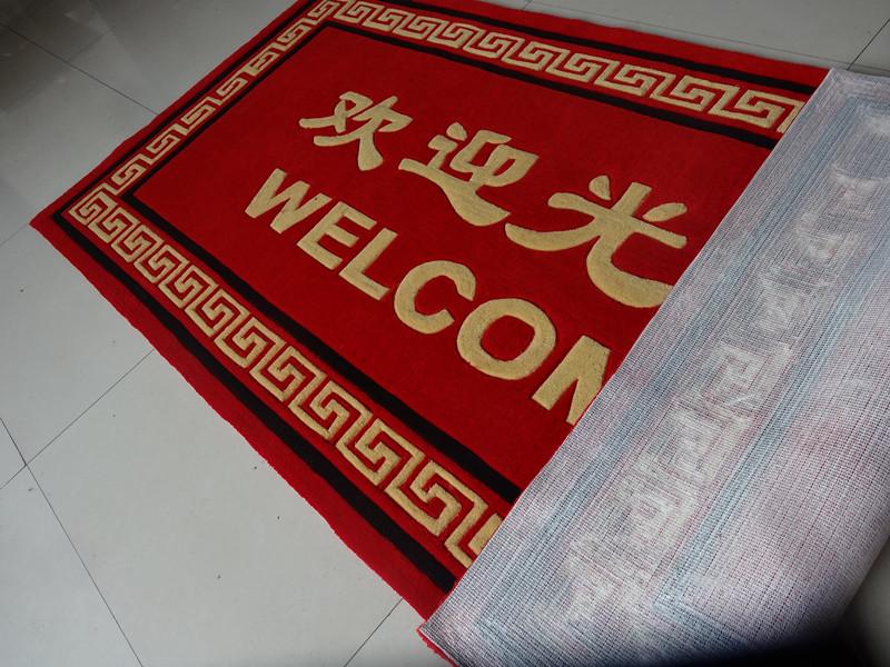 高档欢迎光临电梯地毯 定制酒店迎宾店标logo星期广告厚地毯定做
