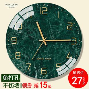 大理石北欧现代静音挂钟客厅表家用时钟创意时尚 简约大气轻奢壁钟
