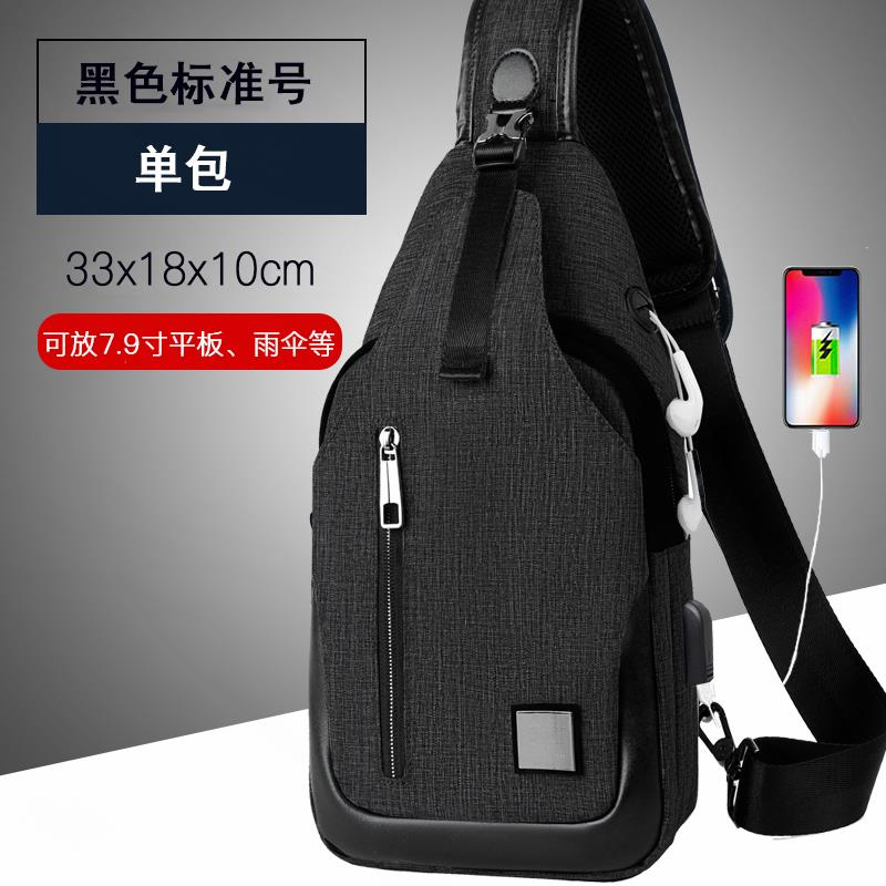 2019 new fashion messenger bag mens chest bag canvas casual mens bag backpack shoulder bag small satchel trend