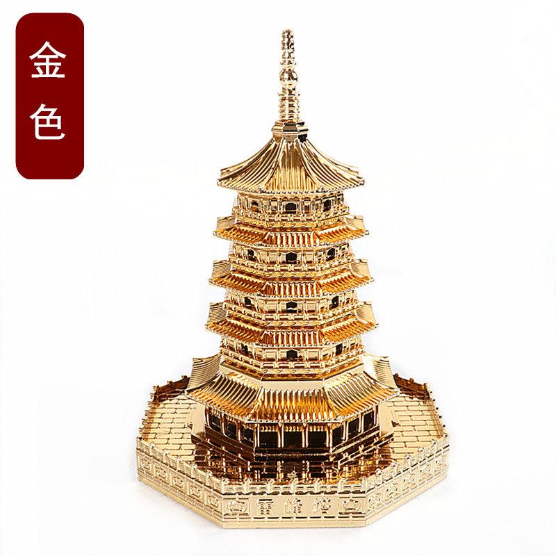 饰品小礼物湖旅游纪念品工艺品装雷峰塔模型摆件杭州西