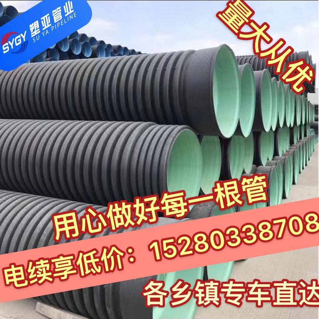 hdpe钢带排水管