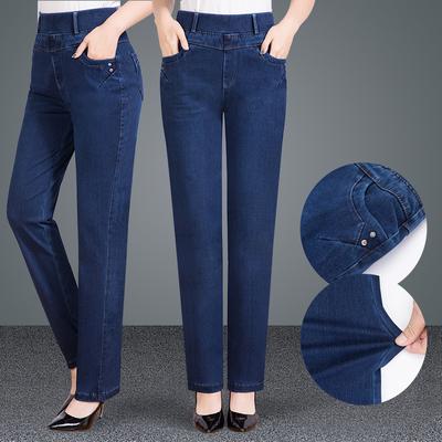妈妈牛仔裤春秋款中老年人女裤秋季宽松高腰直筒中年女士休闲长裤