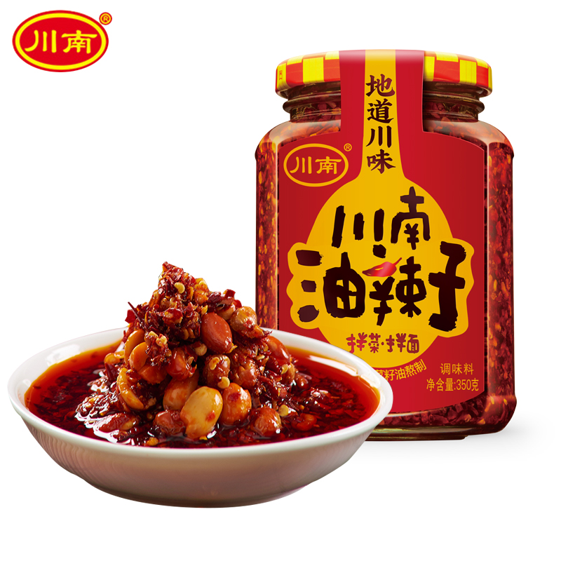 Sichuan oil hot pepper 350g bottle Sichuan specialty oil peppery spicy red oil chili sauce household seasoning