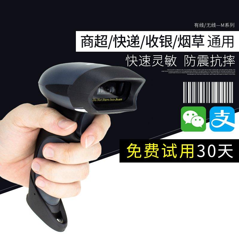Сканеры Артикул 600212179711