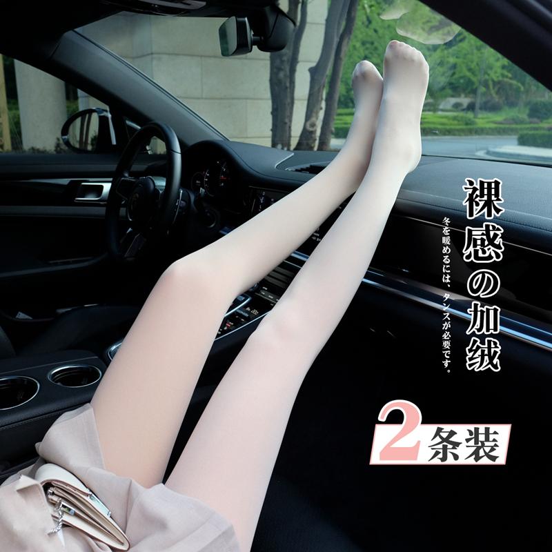 光腿肉色神器女秋冬裸感连裤袜子春秋款超自然丝袜加绒加厚打底裤