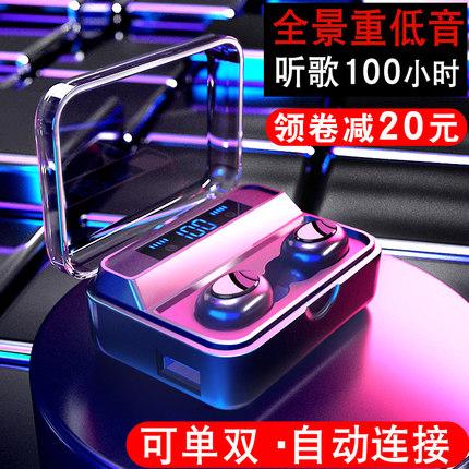 四核无线耳机华为p40 mate30原装