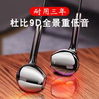 适用于小米红米k30pro耳机redmi k20 note8小米10 note9pro手机耳机入耳式有线K20尊享版全民k歌带麦耳塞