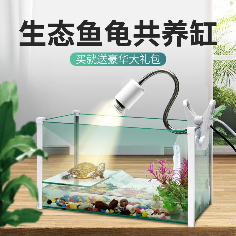 鱼缸乌龟缸一体 两用玻璃家用水陆缸带晒台别墅小大型龟鱼混养缸
