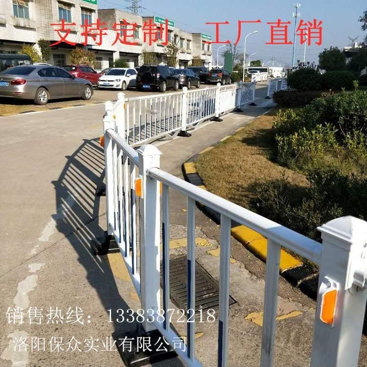 交通护栏交通道路护栏围栏隔离栏防撞马路市政移动城市栏锌钢护栏
