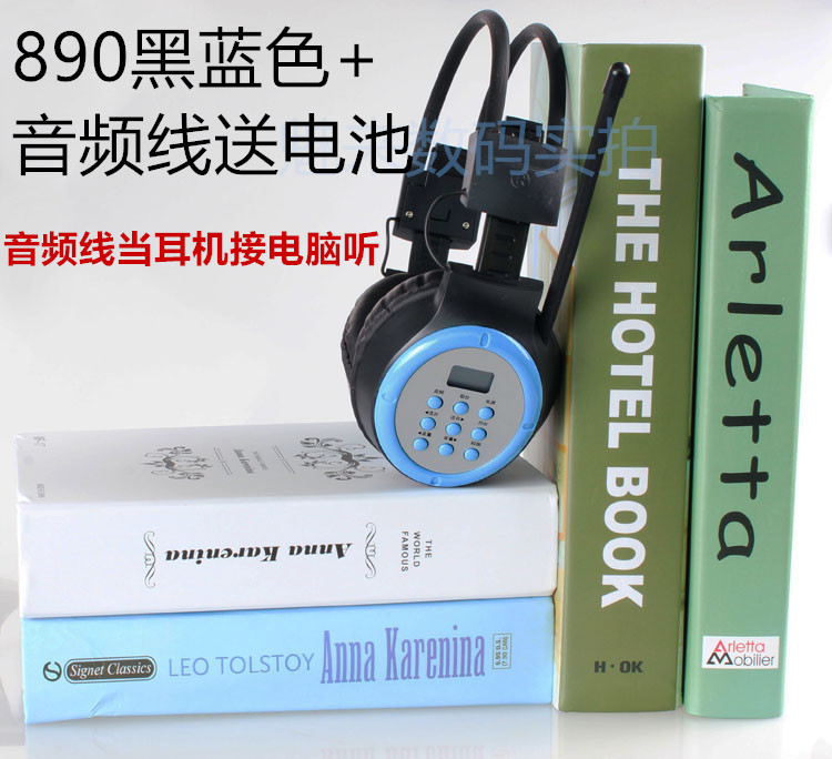 other/其他 other/其他中国英语听力四级变频用级高中学生调频46