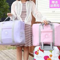 旅行包防水收纳袋折叠手提袋衣服整理打包袋待产包袋子行李箱上