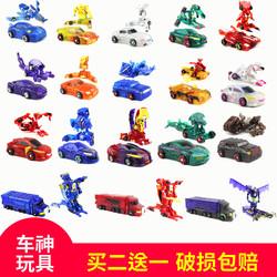 正版魔幻车神韩国变形4机器人3男孩套装玩具全套卡片威甲闪电