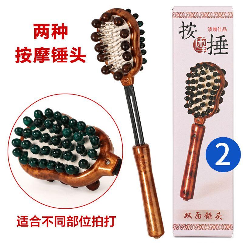 家用挠痒痒木头老年人全身个人按摩捶锤护理保健锤器材锤子可爱经