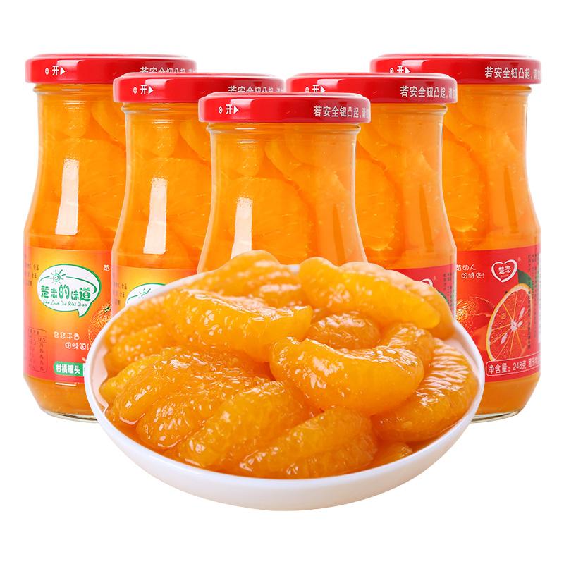 楚恋橘子罐头玻璃瓶装248克共x5瓶