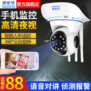 无线摄像头监控器家用连手机远程高清夜视360度监视wifi家庭探头