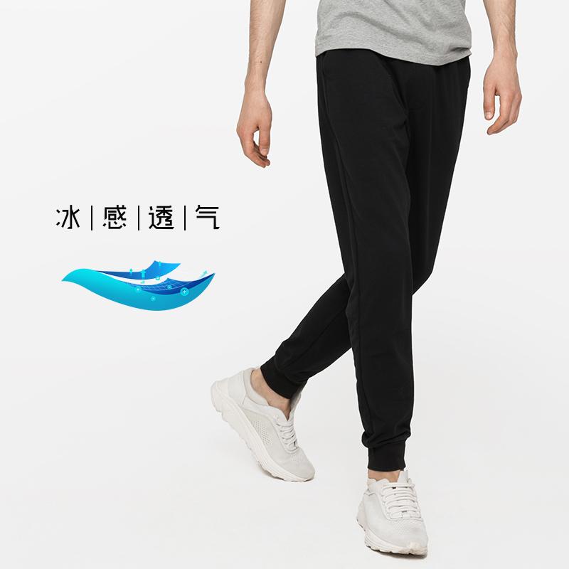 【新疆棉】Baleno/班尼路束脚裤男莫代尔棉针织子潮流运动休闲裤