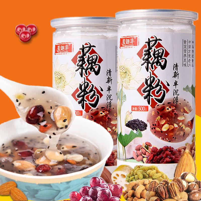 【买1送1同款】藕粉坚果羹水果核桃正品莲子芯杭州西湖特产八宝粥