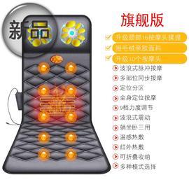 家用床垫全身多功能  加热y电动揉捏全自动背部平躺床上按v摩按摩图片