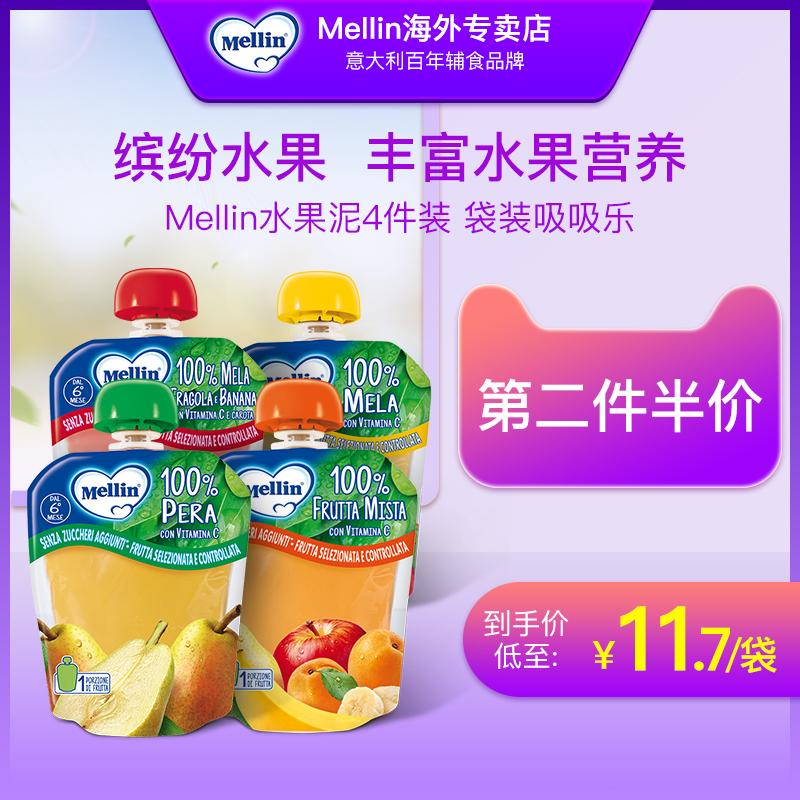 美林水果泥袋装吸吸乐儿童苹果香蕉果汁泥进口宝宝营养辅食4件装