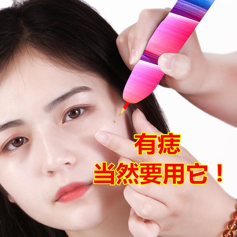 雅白电源式身体按摩美容仪
