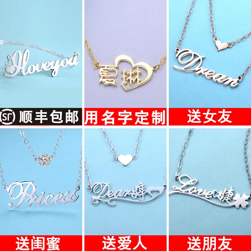 Genuine custom name 925 Sterling Silver Necklace female DIY letter creative custom lettering niche design gift