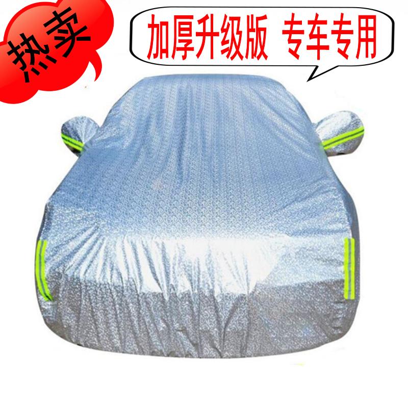 Легко складные велосипеды склад парковка пролить мобильный автомобиль склад протяжение шитье капот автомобиля автомобиль навес на открытом воздухе затенение пушистый палатка