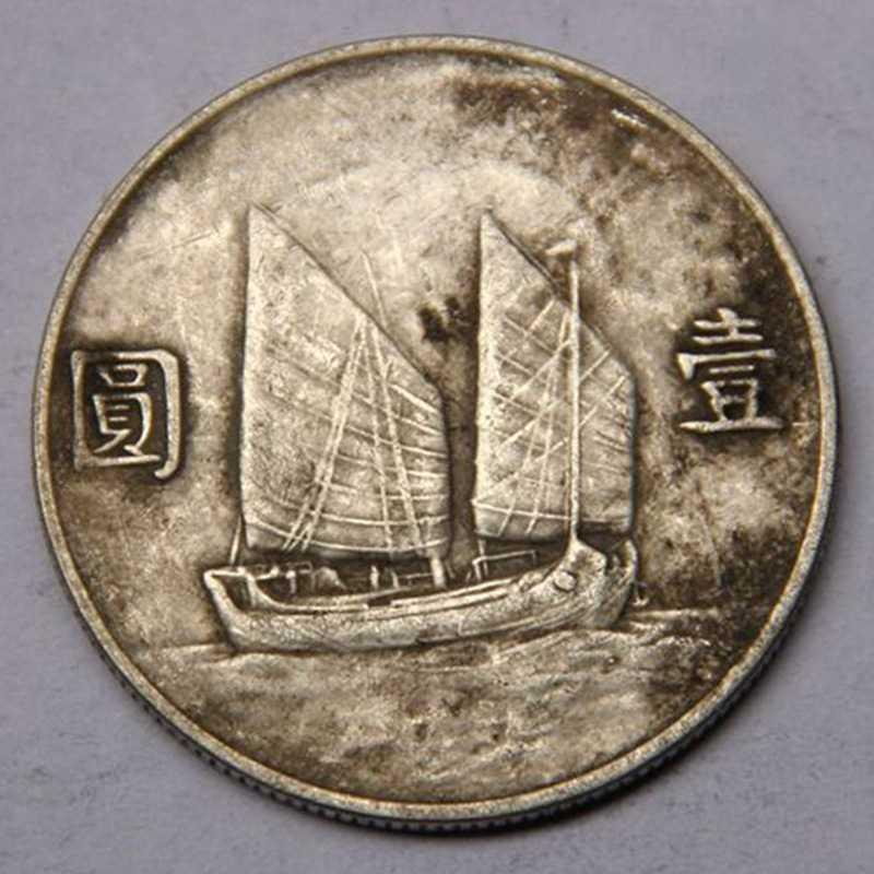 Монеты Республики Китай Артикул 628745101400
