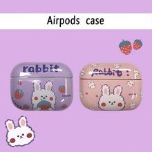 可爱草莓兔子Airpods保护套硬壳光面苹果2/3代Pro无线蓝牙耳机套耳塞耳机耳帽创意防摔收纳盒ins少女卡通韩风