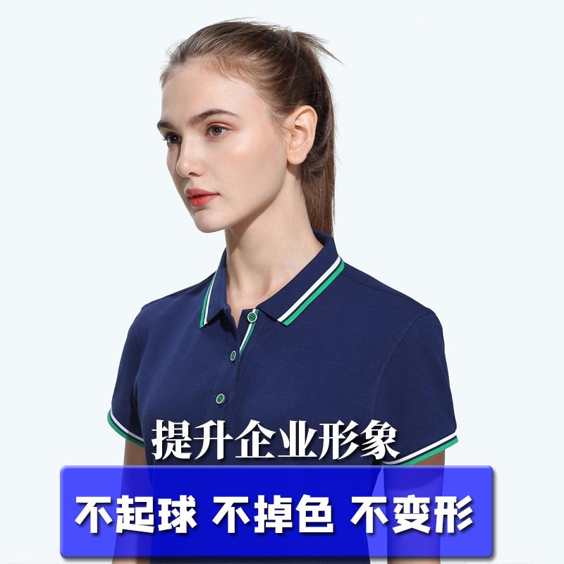 工作服定制t恤印LOGO短袖纯棉夏装文化polo衫定做男女工衣刺绣diy