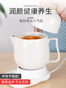 办公室养生炖杯迷你电热水杯全自动煮粥杯热牛奶便携小型电炖杯