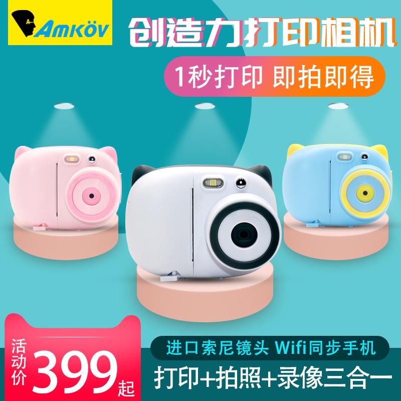 AMKOV儿童相机可拍照打印拍立得高清录像迷你小单反儿童礼品玩具