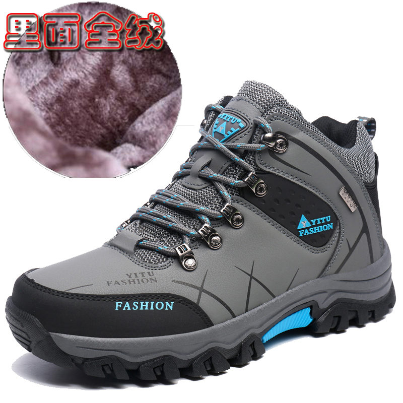 Snow Boots Mens winter warm and plush short tube Northeast large cotton shoes outdoor waterproof and antiskid high top mens sports