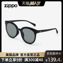 2020网红GM同款尼龙镜片潮黑框墨镜男女太阳眼镜Z11136美国zippo