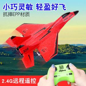 耐摔电动弹射泡沫儿童大型遥控飞机